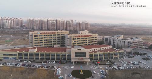 非典期间改造海河医院